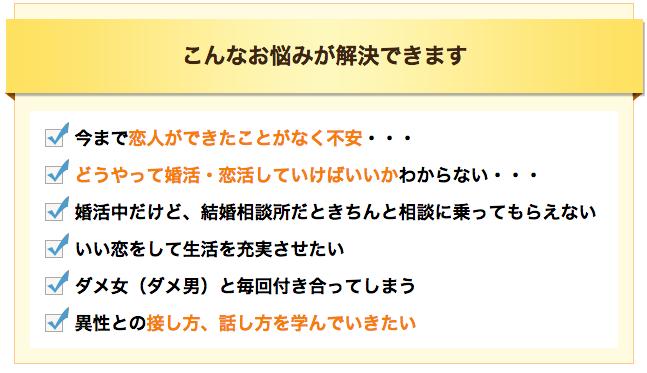 2014-11-22_22-16-12